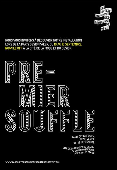 INVITATION PORTEURS VENT 01 premier souffle